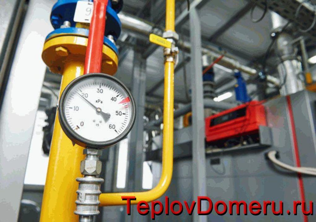 какое давление должно быть в газовом котле